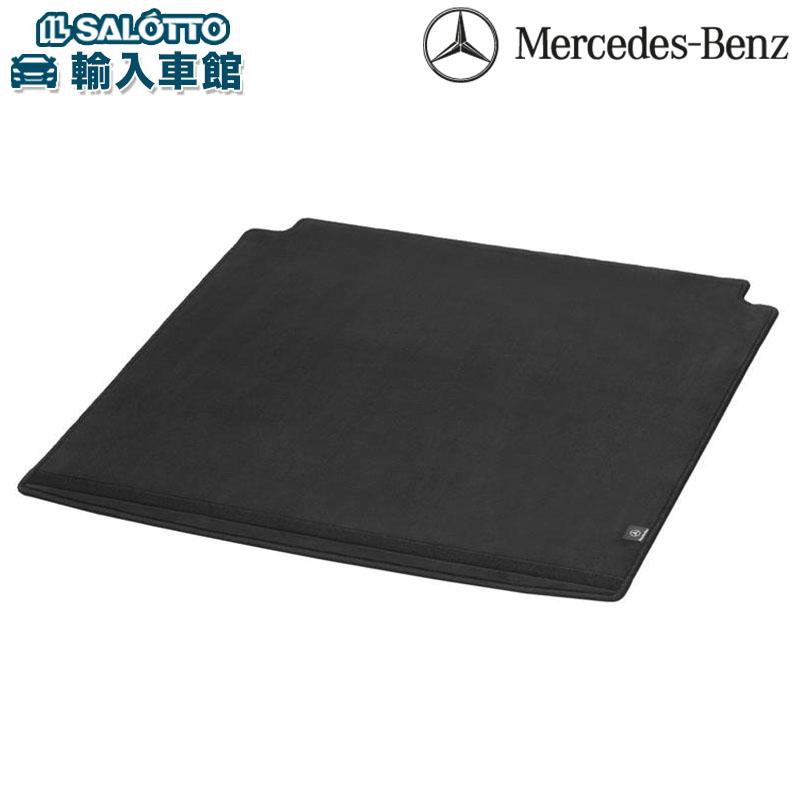 【 ベンツ 純正 クーポン対象 】GLEクラス [ W166 / C292 ] ラゲッジルーム用リバーシブルマット / マット ラゲージマット トランクマット カーゴ トランク カーペット 絨毯