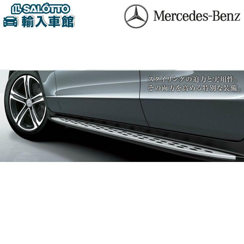 【 ベンツ 純正 クーポン対象 】GLCクラス [ X253 / C253 ] ランニングボード ステンレス製 ラバースタット付き / サイドステップ ランボード ステップボード