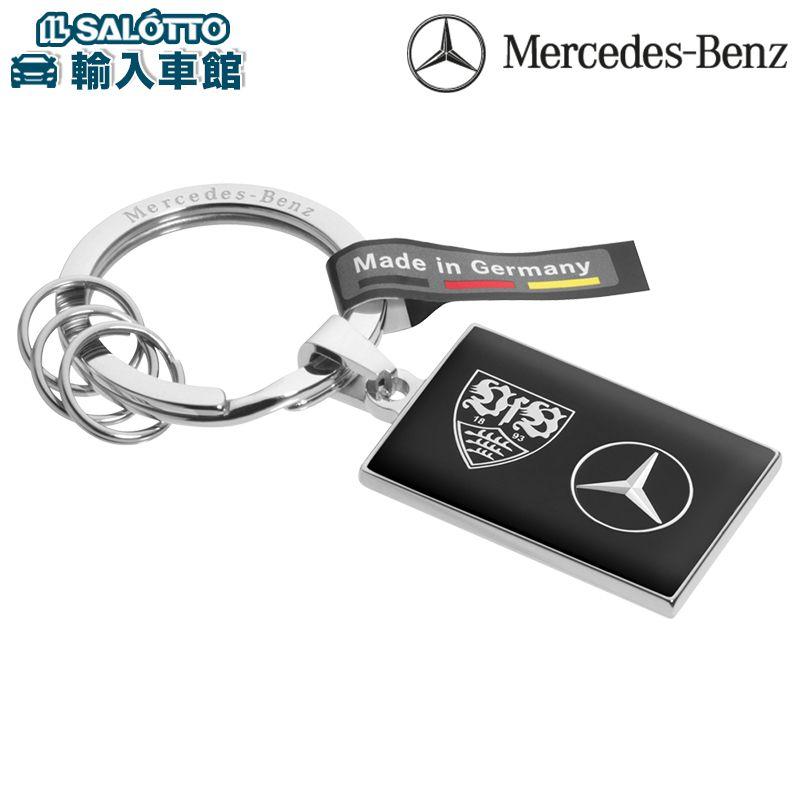 New Genuine Mercedes-Benz Black Classic Key Ring B66953307