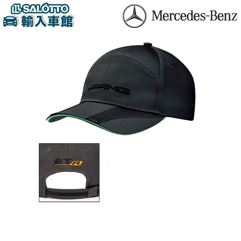【 ベンツ 純正 クーポン対象 】Mercedes-AMG GT R キャップ サイズ:フリー / AMG デザイン 「世界最高峰のドライビングパフォーマンス」を追求する メルセデスAMG モータースポーツのアイテム