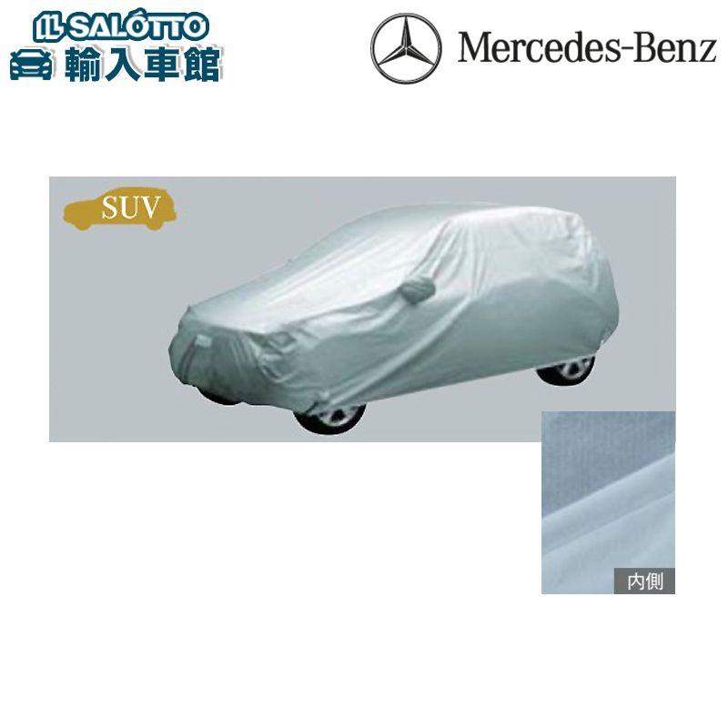 2007 2008 2009 Mercedes-Benz GL450 GL550 Waterproof Car Cover w//MirrorPocket