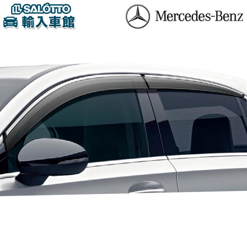 【 ベンツ 純正 クーポン対象 】Aクラス セダン [V177] サイドバイザー フロント リア 左右セット 1台分 アクセサリー エクステリア 雨よけ 雨天時 換気 A-Class Sedan Benz