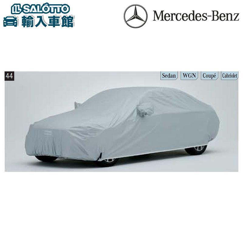 【 ベンツ 純正 クーポン対象 】Mercedes-AMG ステーションワゴン [ C63 専用 ] アウターボディカバー / ボディカバー / ボディーカバー / 強風対策 日焼け対策