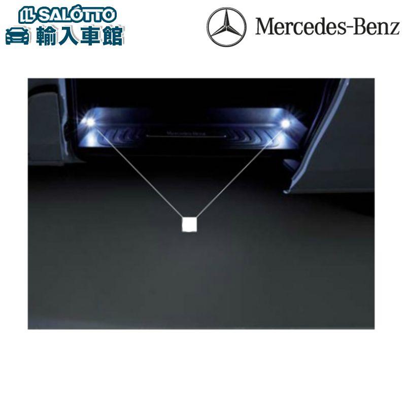 【 ベンツ 純正 クーポン対象 】 LEDステップライト 白色6000KVクラス V-class