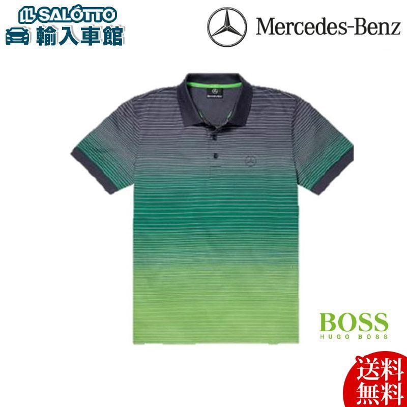 【 ベンツ 純正 クーポン対象 】 HUGO BOSS メンズ ボーダー ポロシャツ グリーン Sサイズ ゴルフ golf ゴルフ用品 コンペ 景品 などにも※こちらの商品はドイツサイズのためワンサイズ小さめをお勧めいたします