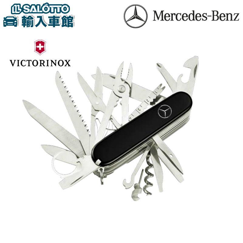 【 ベンツ 純正 クーポン対象 】 ビクトリノックス スイスチャンプナイフ 全長9.1cm VICTORINOX スイスアーミーナイフ スイスナイフ 徳ナイフ 130年以上にわたり卓越した品質 キャンプ ナイフ 33徳ナイフ 折りたたみ 折り畳み