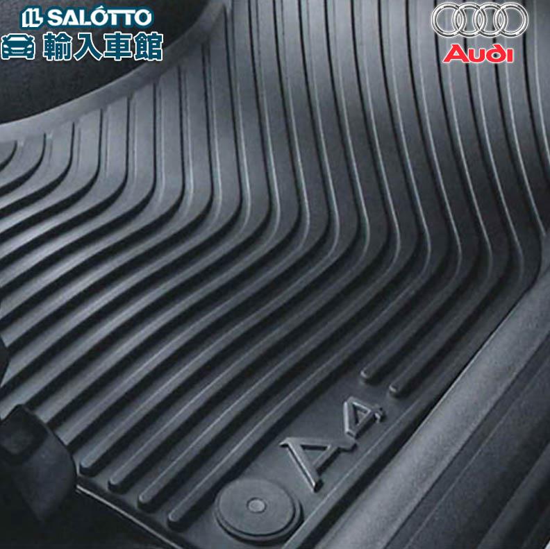 アウディ アクセサリー パーツ AUDI 純正 A4 8K B8系 フロア ラバーマット マット ランキング総合1位 左右2枚セット 2008~2015年 オリジナル 安売り フロント 右ハンドル専用
