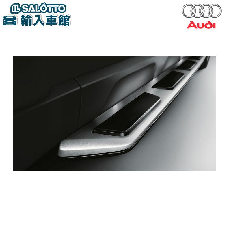 【 AUDI 純正 クーポン対象 】 Q3 適合 ランニングボード 左/右 キッド付き アウディ 専用 Q3専用に開発 ステップ をつけることによりルーフマウントを容易にタッチ 純正アクセサリー エンブレム デザイン original design option