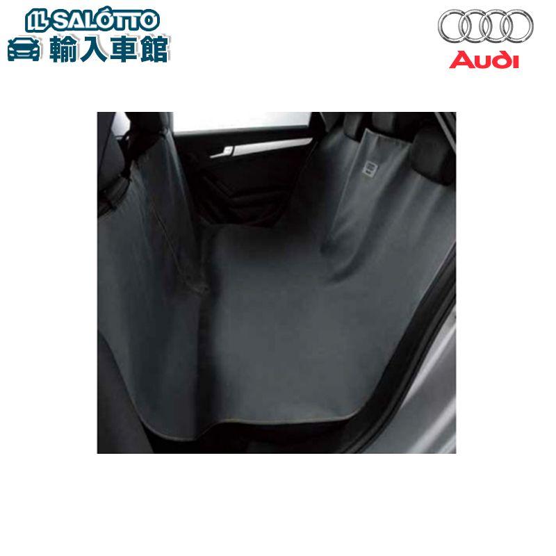 【 AUDI 純正 クーポン対象 】 シートカバー リヤシートペットカバー アウディ 専用 濡れたままのペットもそのまま乗せることができるナイロン素材 防水タイプ 純正アクセサリー エンブレム デザイン original design option
