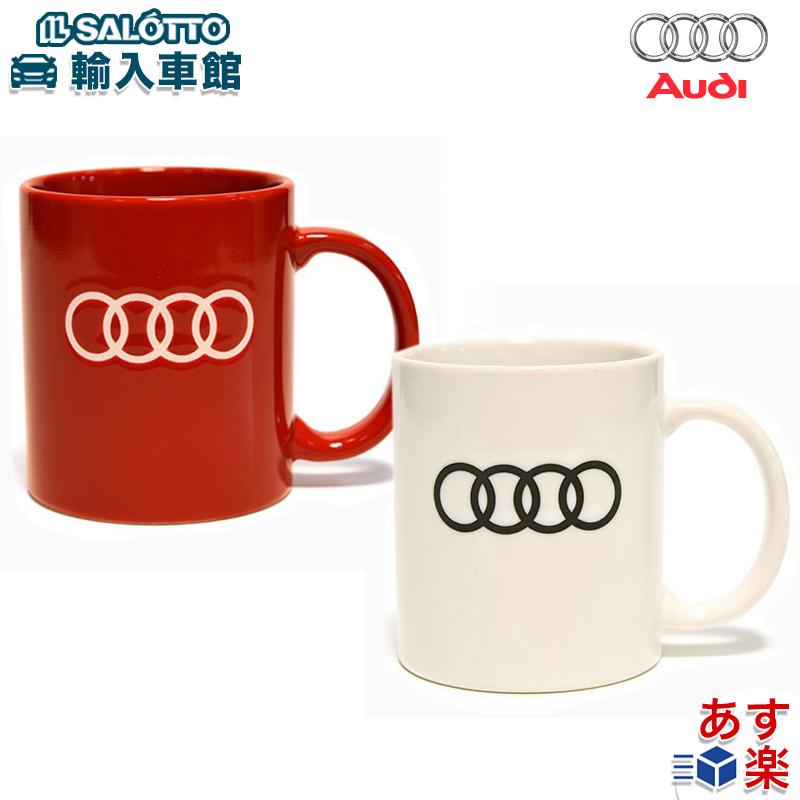 アウディ アクセサリー パーツ AUDI 純正 最安値に挑戦 マグカップ ホワイト レッド 4リングス Sport 数量限定 ティーカップ Audi オリジナル窓あきパッケージ コーヒーカップ オリジナル ロゴ部分はエンボス調