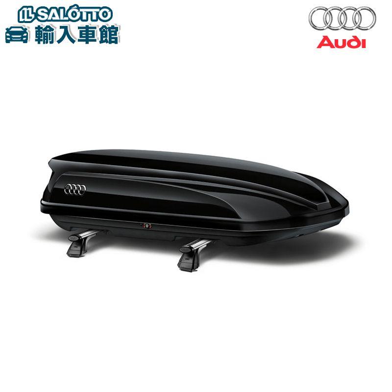 【 AUDI 純正 クーポン対象 】 405L タイプ カラー:ブラック スキー & ラゲッジボックス ルーフボックス トランスポート アウディ 専用 スキー等が収納できるオールシーズンタイプのルーフ専用ボックスです