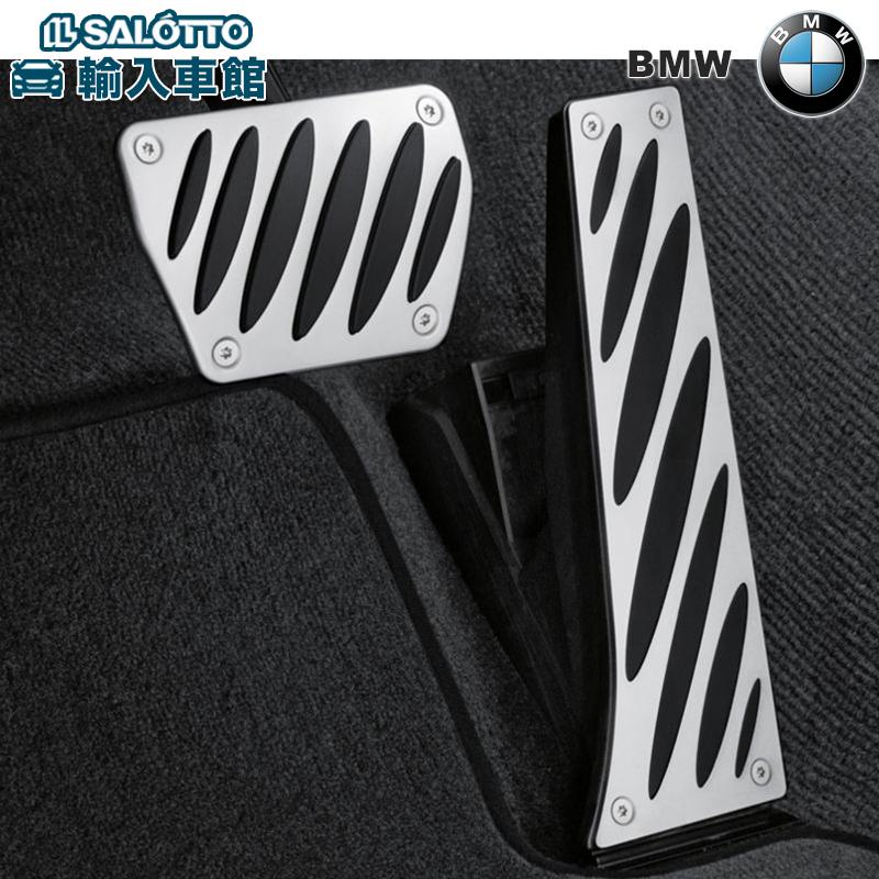 【 BMW 純正 クーポン対象 】 アルミニウム ペダルセット※AT車用 / Z4 E89 (2009年-2016年)