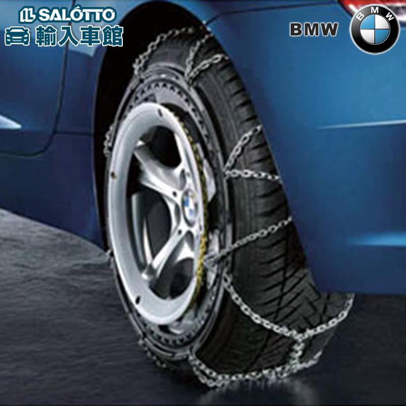 【 BMW 純正 クーポン対象 】 ルッドマチックディスク タイヤチェーン 225/45R17 スノーチェーン / 2シリーズ / Z4 E89 (2009年-2016年)