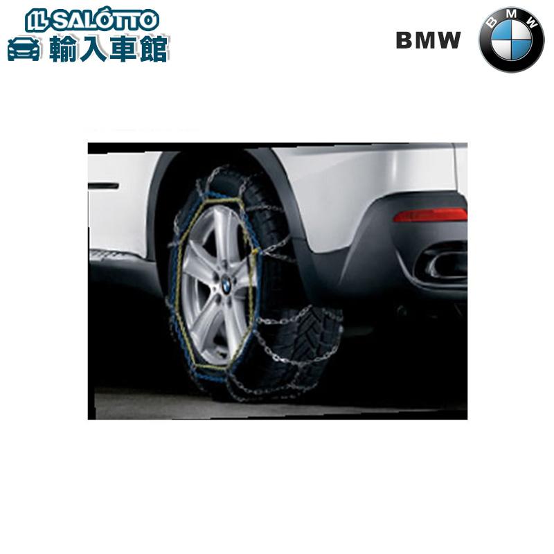 【 BMW 純正 クーポン対象 】 コンフォート スノーチェーン 255/50R19用 / X6 F16