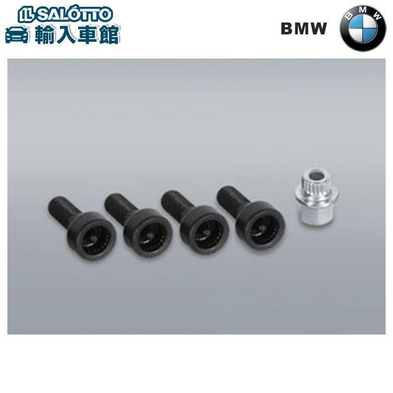 【 BMW 純正 クーポン対象 】 ホイールロックセット / ロックナット Z4 E89 (2009年-2016年)