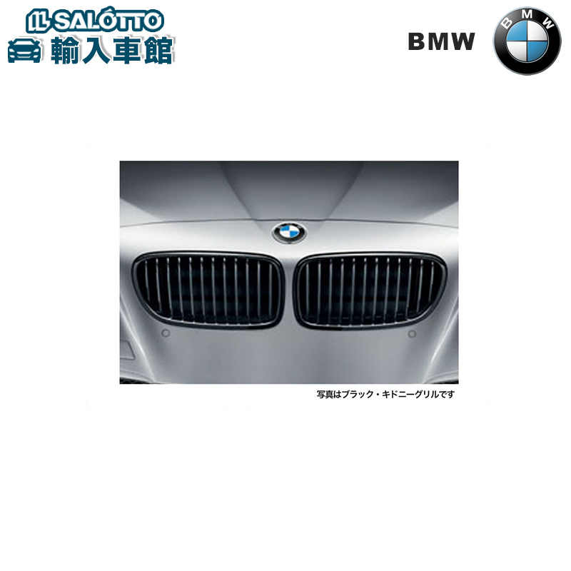 【 BMW 純正 クーポン対象 】 クローム キドニーグリル フロントグリル /※ ~2013.6 生産の550i、ActiveHybrid 5、550iツーリングのみ/BMWナイト・ビジョン非装備車用 5シリーズ F07 F10 F11 セダン F10 ツーリング F11