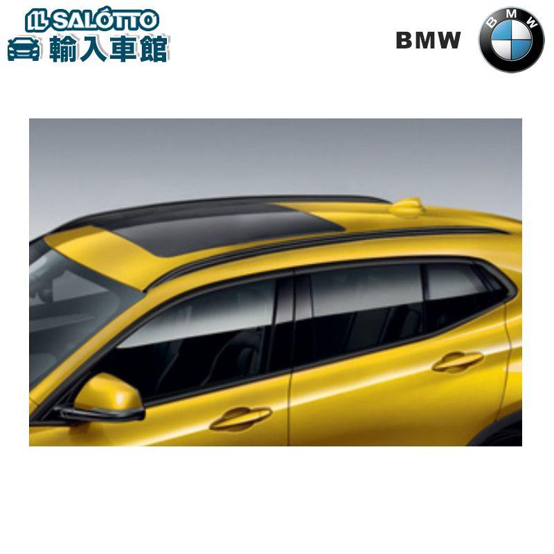 【 BMW 純正 クーポン対象 】ルーフレール 「ハイグロス・ブラック」1車分(左右レール/取付ナット含む) / 適合:X2 (新型 F47) / さまざまなルーフアタッチメントを取り付けに必要なルーフレール