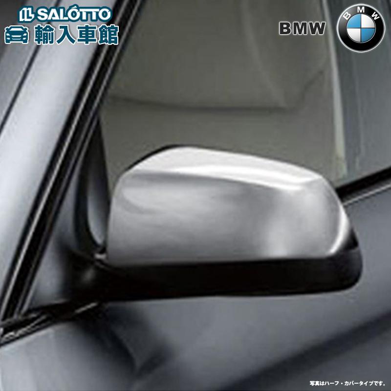 【 BMW 純正 クーポン対象 】 クロームミラーカバー ※M5を除く/~2013.6 生産車両用/フル・カバー・タイプ/左・右別売り 5シリーズ セダン F10 ツーリング F11