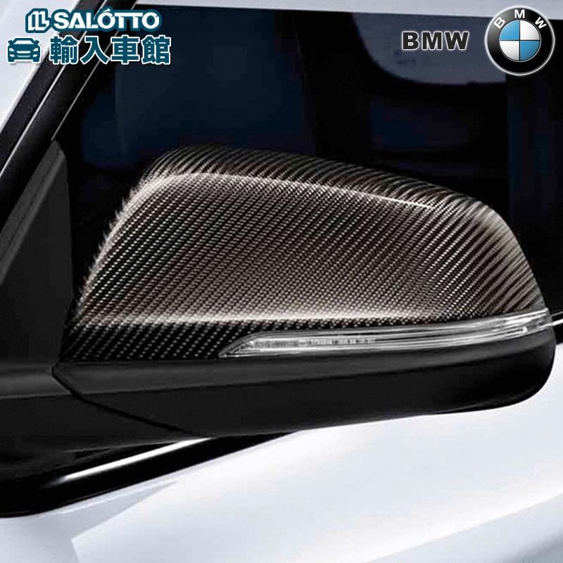 【 BMW 純正 クーポン対象 】 カーボンミラーカバー ※左右別売り BMW M Performance / X1 F48