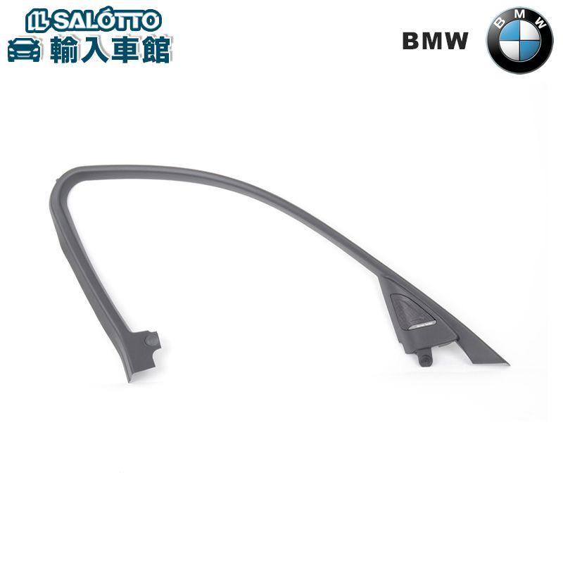 【 BMW 純正 クーポン対象 】 BMW HiFi サウンドスピーカーシステム ウインドーフレームカバーBMW 3シリーズ