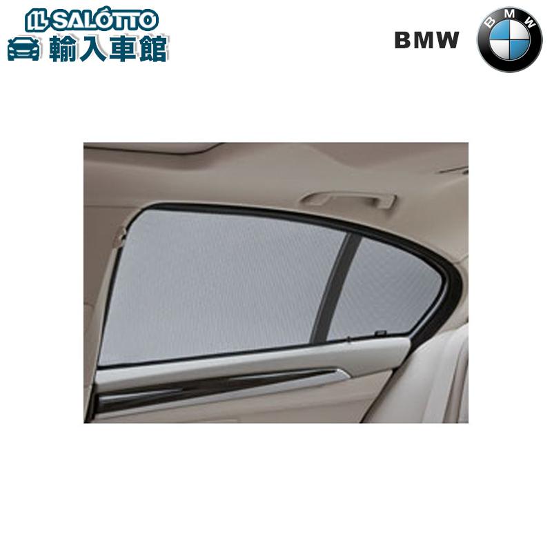 【 BMW 純正 クーポン対象 】 リヤサイドウインドーサンスクリーン 5シリーズ セダン F10 ツーリング F11 -ローラーブラインド非装備車用