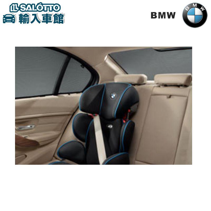 【 BMW 純正 クーポン対象 】 リヤドアウインドーサンスクリーン / リアドア ウィンドウ スクリーン サンシェードBMW 3シリーズ セダン用 F30用 F30