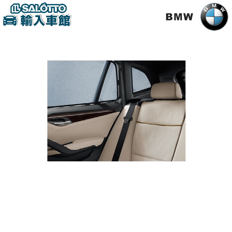 【 BMW 純正 クーポン対象 】 リヤサイドウインドー サンスクリーン / サンシェード X1 F48