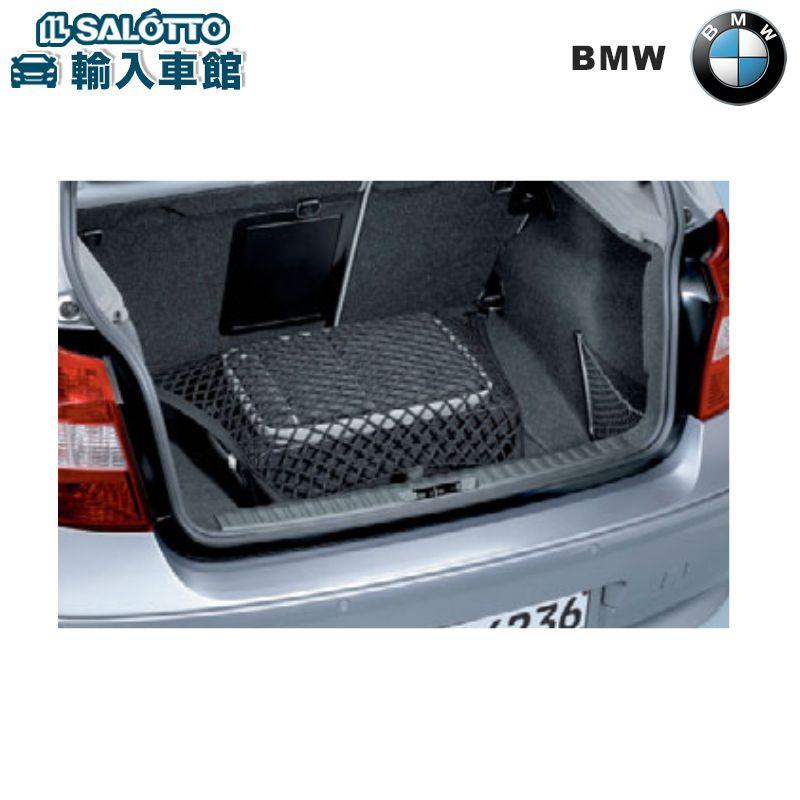 【 BMW 純正 クーポン対象 】 ラゲージルームネット / ラゲッジ ネット トランクBMW 2シリーズ アクティブツアラー F45 4シリーズ カブリオレ F33