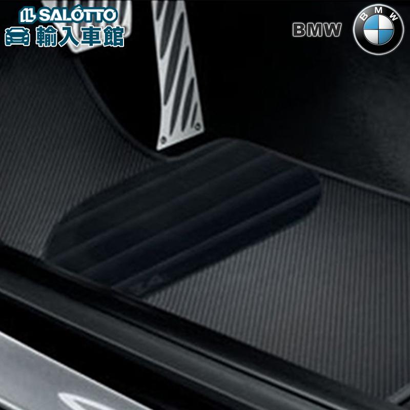 【 BMW 純正 クーポン対象 】 フロアマット フロント セット