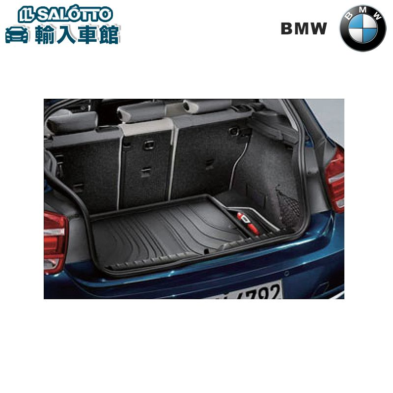 【 BMW 純正 クーポン対象 】 トランクマット ラゲージ・コンパートメント・マット ブラック(Standard / Style)BMW 1シリーズ F20