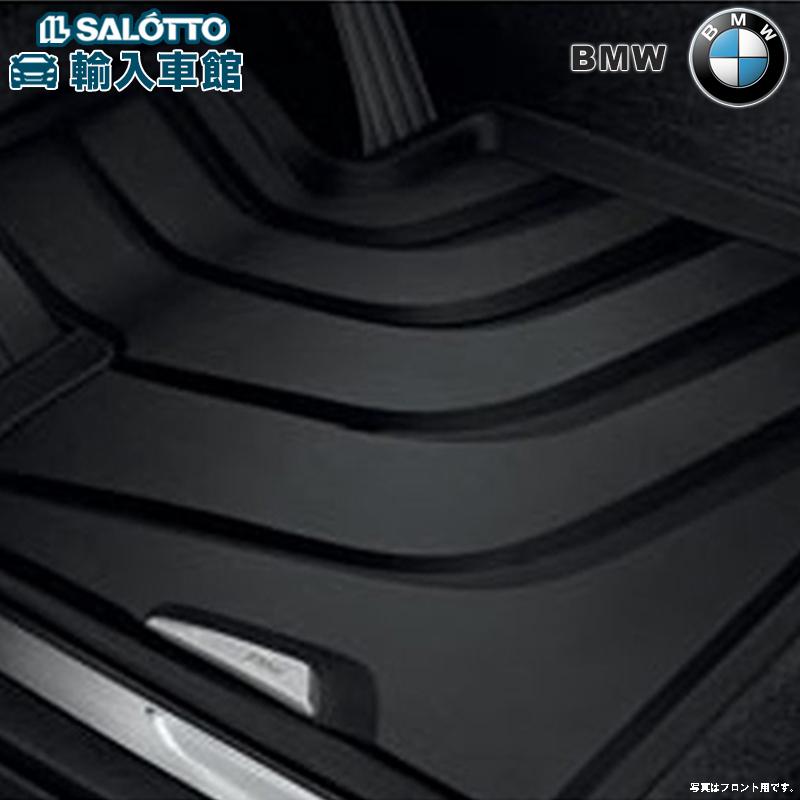 【 BMW 純正 クーポン対象 】 ラバーマット リヤ セット