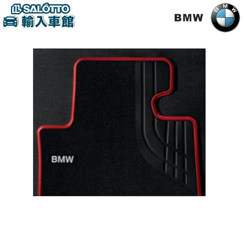 【 BMW 純正 クーポン対象 】 フロアマット フロントセット
