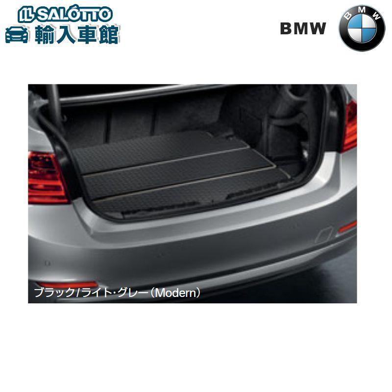 【 BMW 純正 クーポン対象 】 ラゲージコンパートメントトレイ ※ツーリング用 カラー:ブラックxライトグレー(Modern)/ ラゲッジ トランクマット トランクトレイBMW 3シリーズ