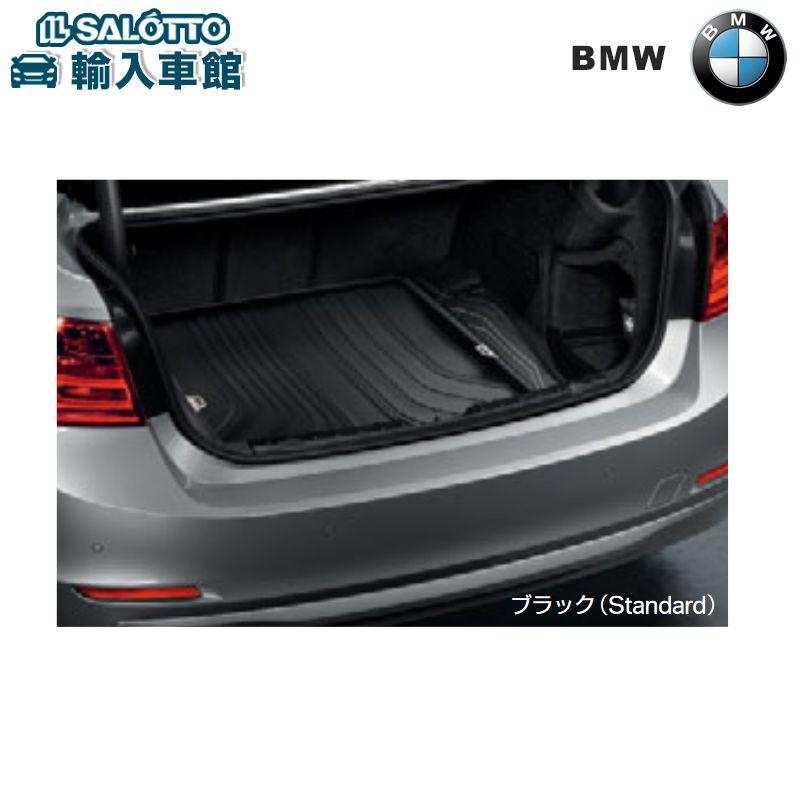 【 BMW 純正 クーポン対象 】 ラゲージコンパートメントマット カラー:ブラック(Standard)/ ラゲッジ トランクマット トランクトレイBMW 3シリーズ グランツーリスモ F34
