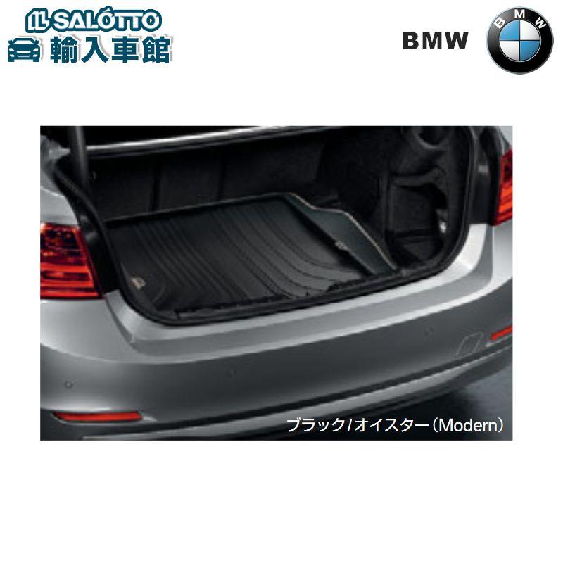 【 BMW 純正 クーポン対象 】 ラゲージコンパートメントマット カラー:ブラック オイスター(Modern)/ ラゲッジ トランクマット トランクトレイBMW 3シリーズ グランツーリスモ F34