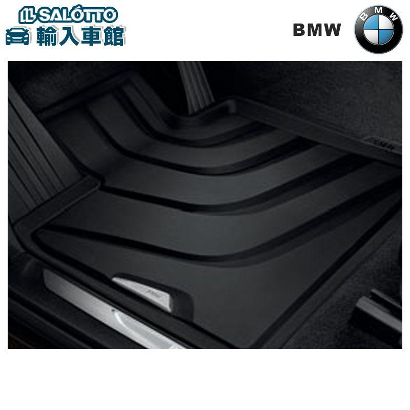 【 BMW 純正 クーポン対象 】 ラバーマット フロント セット