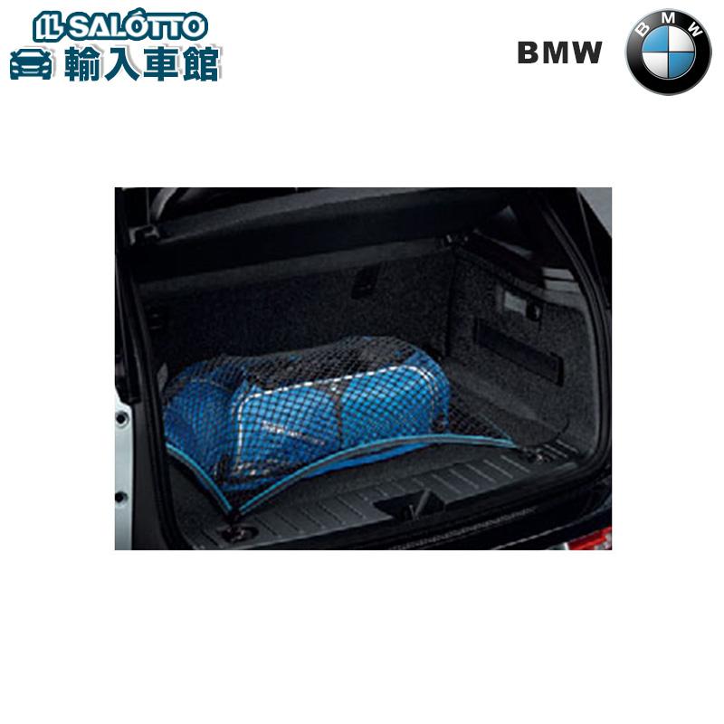【 BMW 純正 クーポン対象 】 ラゲージルームネット トランクネット / 適合:i3