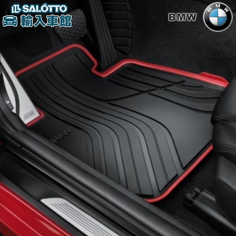 【 BMW 純正 クーポン対象 】 オールウェザー フロアマット フロントセット (カブリオレ用) カラー:ブラック/レッド(Sport)※左ハンドル車のみ / ラバーマットBMW 4 シリーズ カブリオレ F33