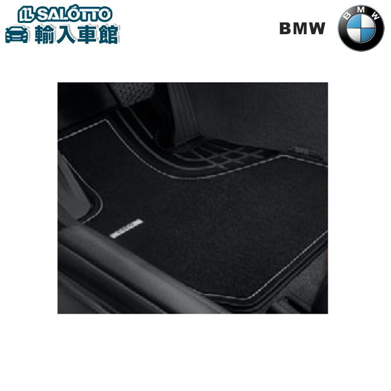 【 BMW 純正 クーポン対象 】 フロアマット リヤセット (クーペ用)