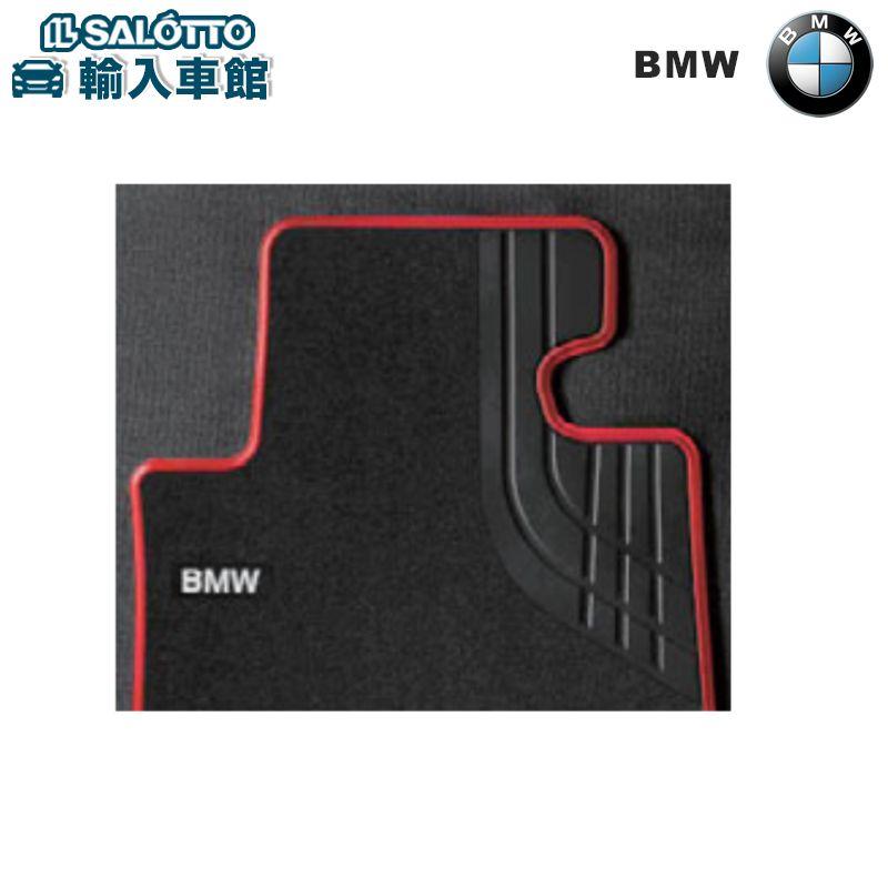 【 BMW 純正 クーポン対象 】 フロアマット リヤセット (カブリオレ用)