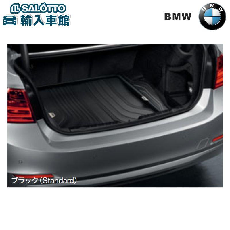 【 BMW 純正 クーポン対象 】 ラゲージコンパートメントマット カラー:ブラック(Standard)/ トランクマットBMW 4 シリーズ グランクーペ F36