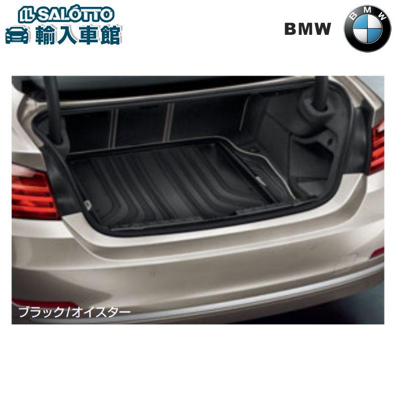 【 BMW 純正 クーポン対象 】 ラゲージコンパートメントマット (グランクーペ用) カラー:ブラックオイスター / トランクマットBMW 4 シリーズ グランクーペ F36