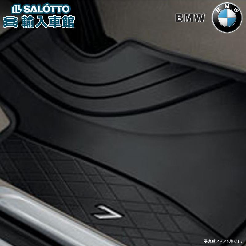 【 BMW 純正 クーポン対象 】 オールウェザー フロアマット フロントセット カラー:ブラック / フロアーマット ラバー 7シリーズ G11 G12