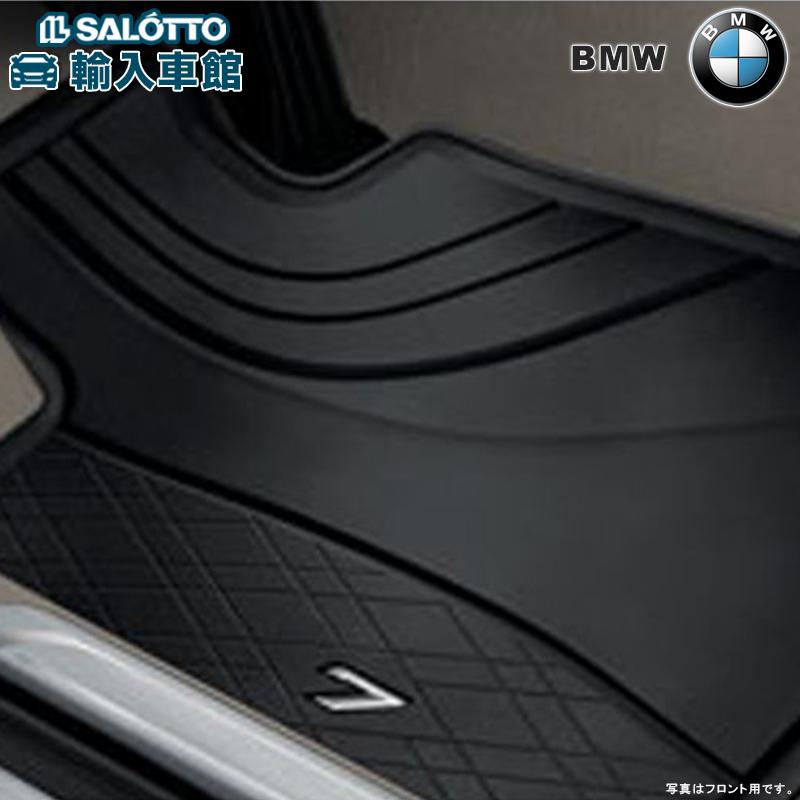 【 BMW 純正 クーポン対象 】 オールウェザー フロアマット リヤセット [ 740Li / 750Li 用] カラー:ブラック / フロアーマット ラバー リア 7シリーズ G11 G12