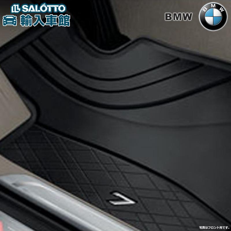 【 BMW 純正 クーポン対象 】 オールウェザー フロアマット リヤセット [ 740i / 750i 用] カラー:ブラック / フロアーマット ラバー リア 7シリーズ G11 G12