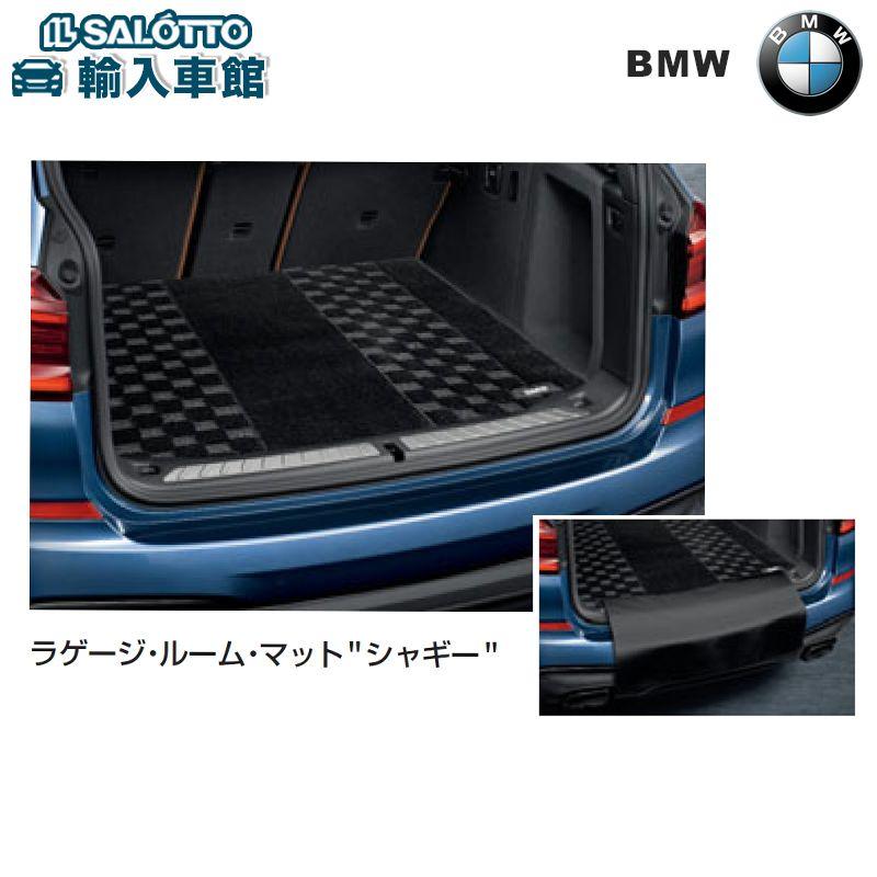【 BMW 純正 クーポン対象 】ラゲージルームマット