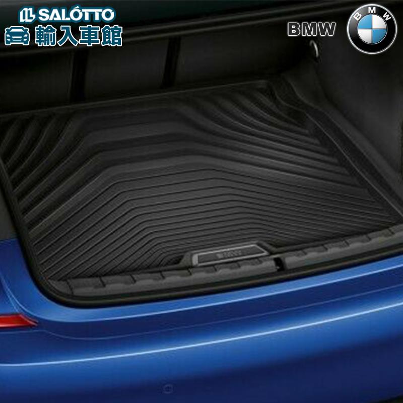 【 BMW 純正 クーポン対象 】 ラゲージ コンパートメント マット 3シリーズ セダン [ G20 ] 専用 スリップ防止 保護