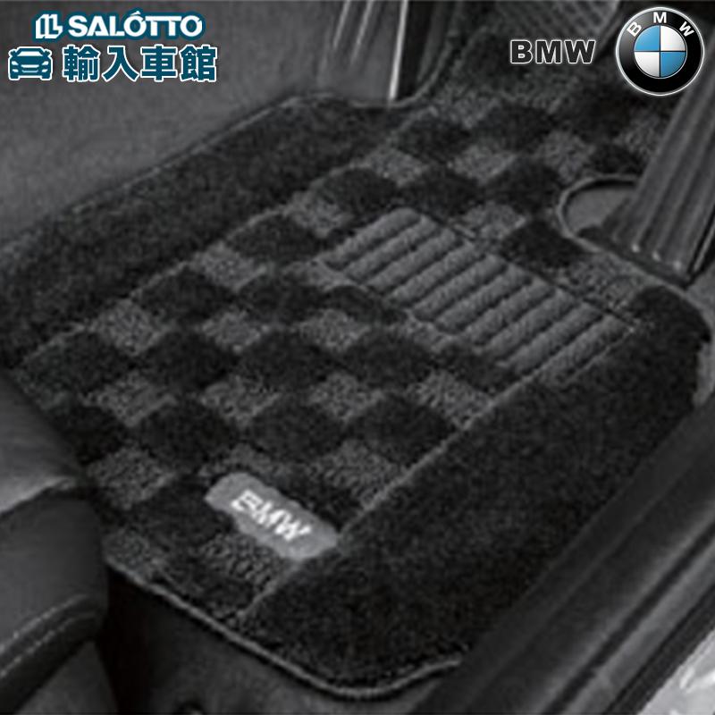 【 BMW 純正 クーポン対象 】 フロア マット セット シャギー 3シリーズ セダン [ G20 ] 専用 フロント リヤ 右ハンドル専用 ブラック ベージュ
