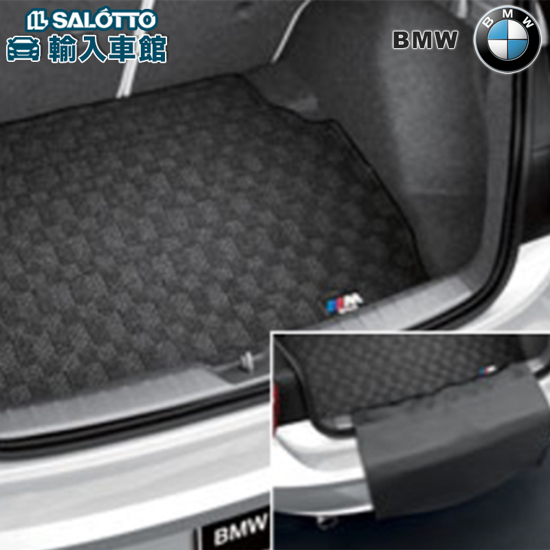 【 BMW 純正 クーポン対象 】 M ラゲージ マット 3シリーズ セダン [ G20 ] 専用 バンパー ガード 格子柄