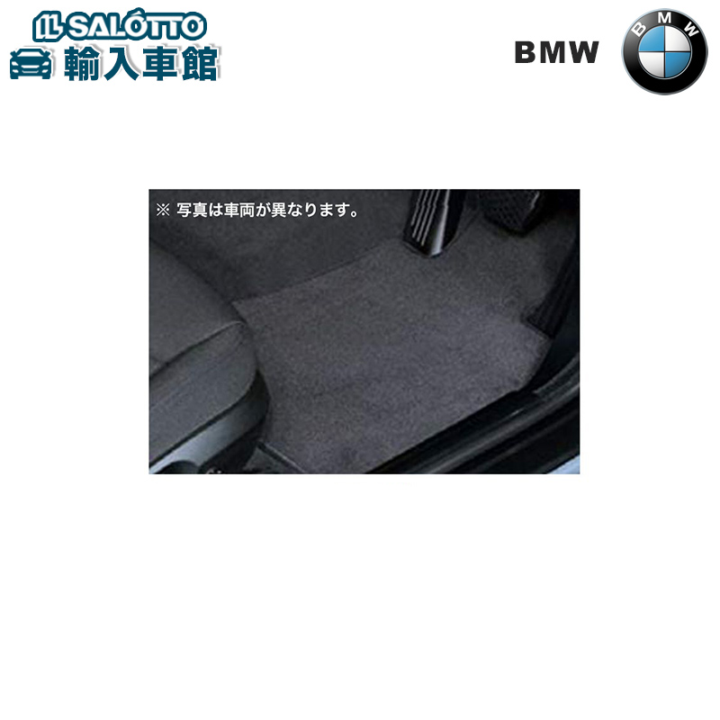 【 BMW 純正 クーポン対象 】フロアマットセット